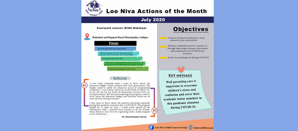 Action of the Month _Jul 2020