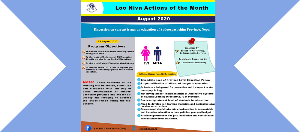 Action of the Month_Aug 2020