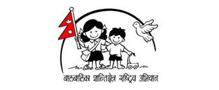Children as Zone of Peace (CZOP)